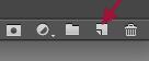 new layer icon photoshop